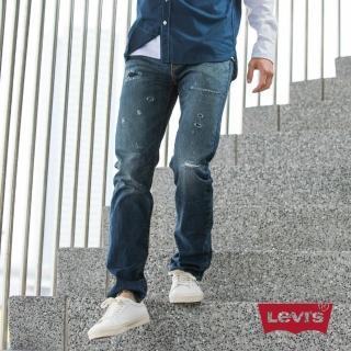 【LEVIS】上寬下窄 / 502 Taper牛仔長褲 / 直向彈性延展 / 補丁細節(亞洲熱銷版型)