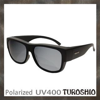 【Turoshio】坐不壞-偏光套鏡-近視/老花可戴 H80098 C2 黑白水銀 大(偏光套鏡)