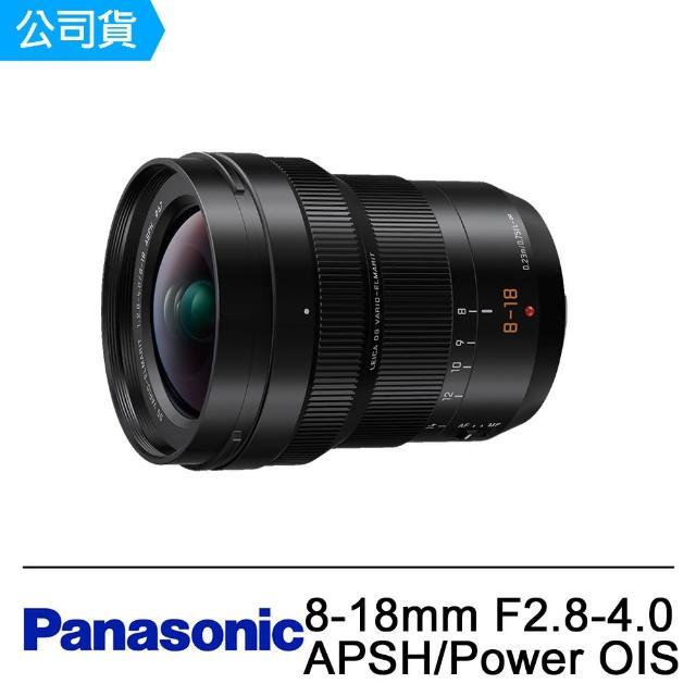 【Panasonic 國際牌】LEICA DG  8-18mm / F2.8-4.0 ASPH(公司貨)