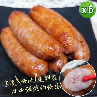 【老爸ㄟ廚房】Q彈多汁飛魚卵香腸(250g/包 共6包)