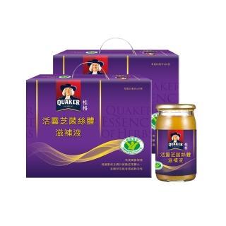 【桂格】活靈芝滋補液禮盒60ml*30入x2盒