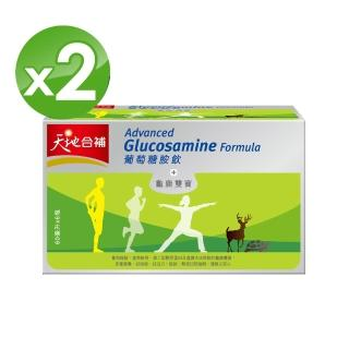 【天地合補】葡萄糖胺飲禮盒60ml*30入*2盒
