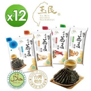【好健康】玉民 黃金蕎麥海苔薄燒 40g 12入組(口味任選)
