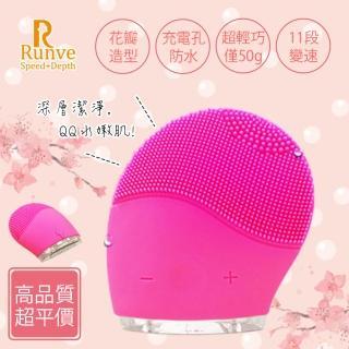 【Runve 嫩芙】QQ蛋洗臉機潔顏儀 ARBD-402(隨身按摩+洗臉)
