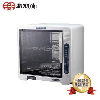 【尚朋堂】微電腦紫外線雙層烘碗機SD-2588/