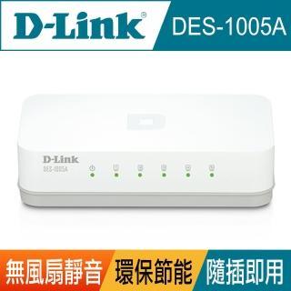 【D-Link】友訊★DES-1005A 5埠port 10/100Mbps  靜音節電 高速乙太網路交換器