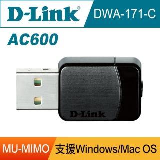 【D-Link】友訊★DWA-171_Wireless AC雙頻USB無線網路卡