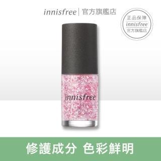【Innisfree】繽紛大地指甲油 19
