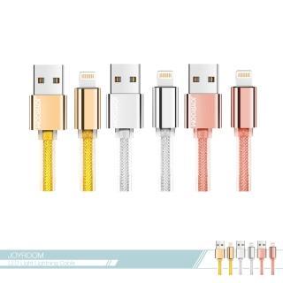 【Joyroom】流金發光Lightning數據傳輸線 S-M331(電源連接線/ 充電線 iPhone適用)