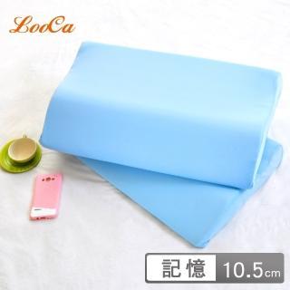 【LooCa】吸濕排汗涼感兩用護背記憶枕(2入-特大型)