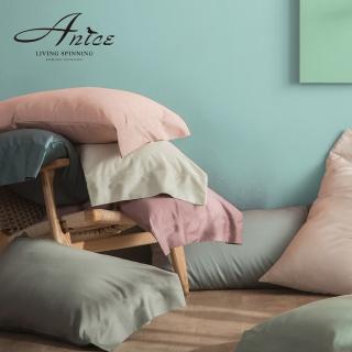 【A-nice歐款零碼】60支棉300-500織紗精梳純棉信封式枕頭套(一對兩入 多色任選/6001)