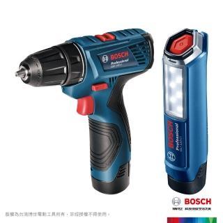 【BOSCH 博世】12V 鋰電照明燈雙機組(GSR 120-LI + GLI 120-LI)