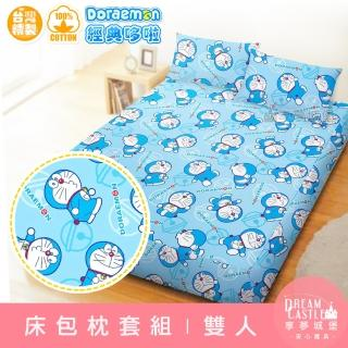 【享夢城堡】精梳棉雙人床包枕套5x6.2三件組(哆啦A夢DORAEMON 經典-藍)