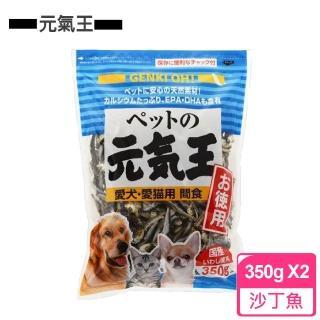 【日本秋元】元氣王沙丁魚350g(2包)
