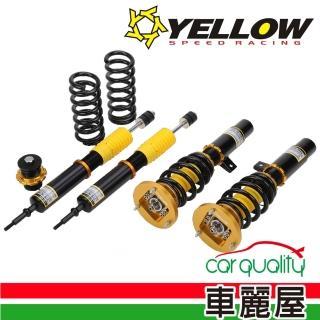 【YELLOW SPEED 優路】YELLOW SPEED RACING 3代 避震器-道路版(適用於福斯LUPO)