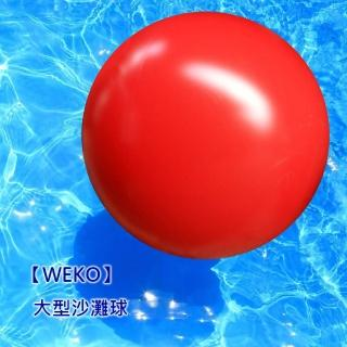 【WEKO】36吋大型沙灘球(WE-BB36)