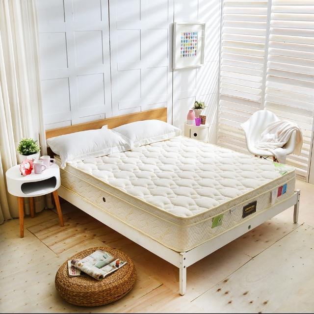 【FAYA法雅】頂級涼感天絲棉-抗菌乳膠高澎度蜂巢式獨立筒床(雙人5尺-抗菌涼感護腰床)