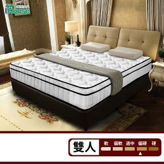 【IHouse】艾蜜拉 天然乳膠透氣蜂巢三線獨立筒床墊(雙人5x6.2尺)