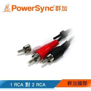【PowerSync 群加】1RCA對2RCA錄影連接線/1.5m(CB-ARR07R)