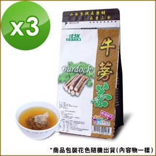 【Mr.Teago】牛蒡茶/養生茶/養生飲-3角立體茶包-27包/袋-5袋/組