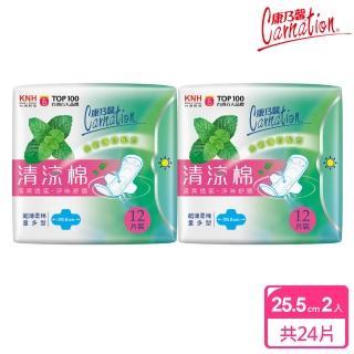 【康乃馨】清涼棉衛生棉量多型12片2入裝(12片/包;2包/組)