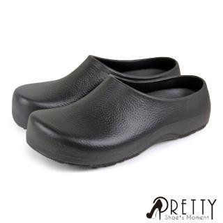 【Pretty】男女款一體成型防水鞋/廚師鞋(黑色)