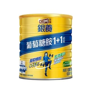 【KLIM 克寧】銀養高鈣葡萄糖胺配方 1.5kg
