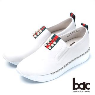 【bac】時尚樂活 珍珠點綴隱內增高休閒鞋(白色)