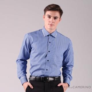 【ROBERTA 諾貝達】台灣製 嚴選穿搭 簡約條紋長袖襯衫(藍色)