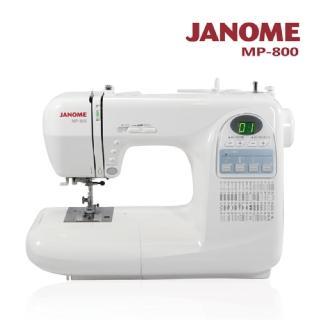 【Janome 車樂美】電腦型縫紉機MP800