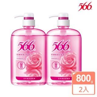 【566】無矽靈玫瑰保濕洗髮露800g(2入組)