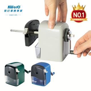【KW-triO】多功能削鉛筆機 312A(大小通吃進筆孔/7-11.6mm/可調筆尖粗細)