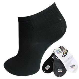 【本之豐】抗菌消臭200細針素色男性休閒襪/短襪/學生襪-12雙(加大尺碼可穿 MIT 黑色、鐵灰色、白色)