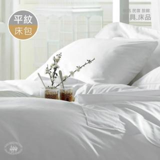 【R.Q.POLO】『旅行趣』五星級大飯店民宿 白色平紋《單品》床包(特大6X7尺)