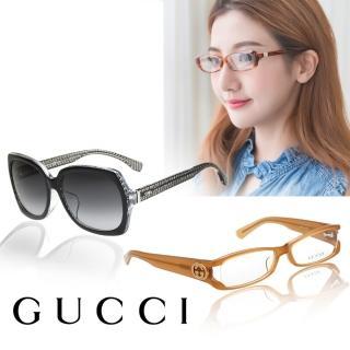 【GUCCI/FENDI】太陽/光學眼鏡 經典款出清(無盒版)