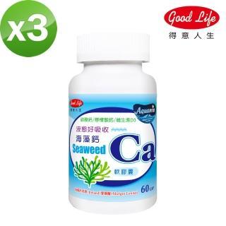 【得意人生】海藻鈣軟膠囊3瓶(60粒/瓶)