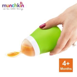 【munchkin】擠壓式餵食湯匙-綠