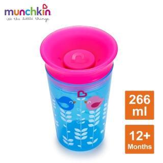 【munchkin】360度繽紛防漏杯266ml-藍