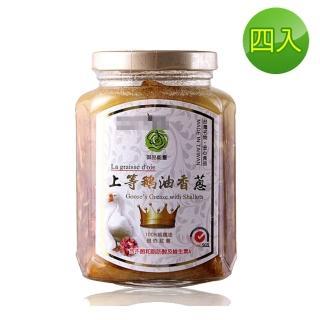 【悅‧生活】御品能量--黃金3A頂級香蔥款鵝油四入組(鵝油香蔥拌醬)