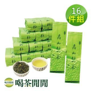 【喝茶閒閒】極品茗茶-青韻手捻金萱茶(3斤共12包/贈小手提袋)