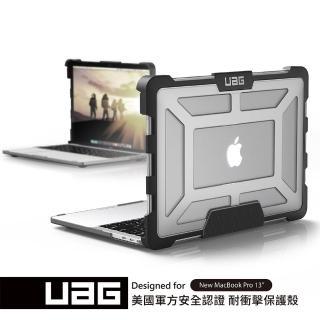 【UAG】New Macbook Pro 13吋 耐衝擊保護殼-透明(UAG)