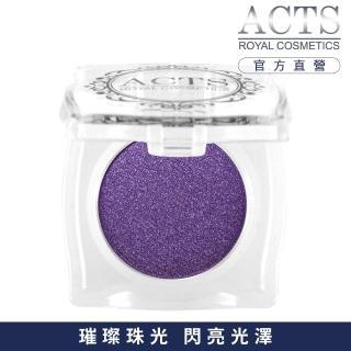 【ACTS 維詩彩妝】璀璨珠光眼影 煙燻晶紫C513
