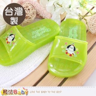 【魔法Baby】15.5-21cm兒童拖鞋 台灣製兒童浴室拖鞋(sd0258)
