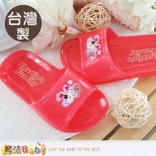 【魔法Baby】15.5-21cm兒童拖鞋 台灣製兒童浴室拖鞋(sd0257)
