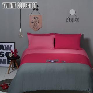 【Yvonne Collection】狗狗雙人被套+枕套組(莓紅)