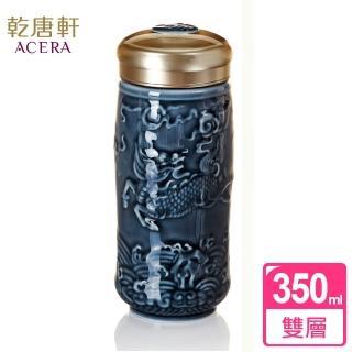 【乾唐軒】麒麟隨身杯 / 大 / 特雙 / 礦藍