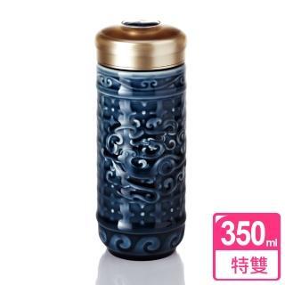 【乾唐軒】勢在必得隨身杯 / 大 / 特雙 / 礦藍