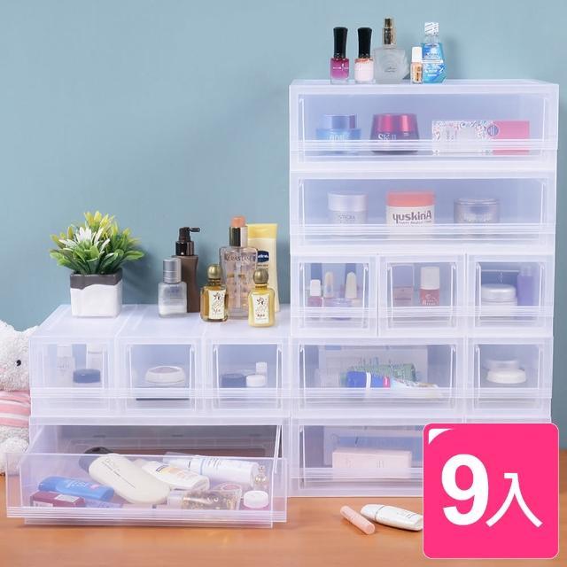 【真心良品】柯芬淺型文青組系統式抽屜收納箱(9入)