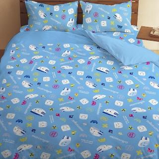 【享夢城堡】雙人加大床包涼被四件式組(新幹線 可愛新幹線-藍)