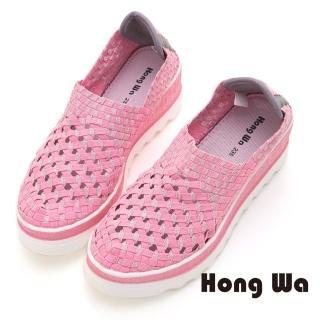 【HongWa】完美比例簍空編織造型休閒鞋(粉)
